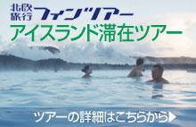 Template:在シドニー日本総領事